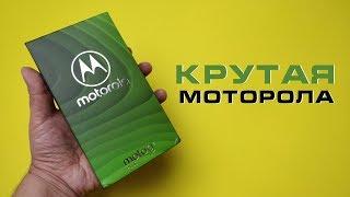 MOTOROLA MOTO G7 PLUS - СМАРТФОН ПОЛНЫЙ СЮРПРИЗОВ (Распаковка и первое знакомство)