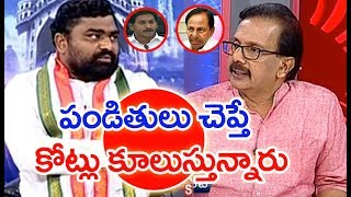 Congress Leader Fires On Jagan and KCR Over Demolition  | PrimeTimeDebate