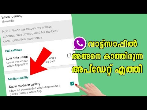 Whatsapp New Kidialan update 2018 BY COMPUTER AND MOBILE TIPS