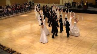Stanford Viennese Ball 2012 Opening Committee Waltz