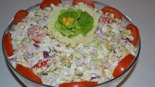 Салат с ветчиной и пекинской капустой. Вкуснейший салат к повседневному и праздничному столу