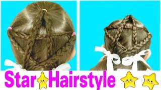 STAR HAIRSTYLE ⭐ ПРИЧЕСКА ЗВЕЗДА ИЗ КОСИЧЕК ⭐ ПРИЧЕСКА ЗВЕЗДА ⭐ STAR HAIRSTYLE FOR LITTLE GIRLS