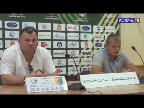 Виталий Жуковский об игре в Гродно