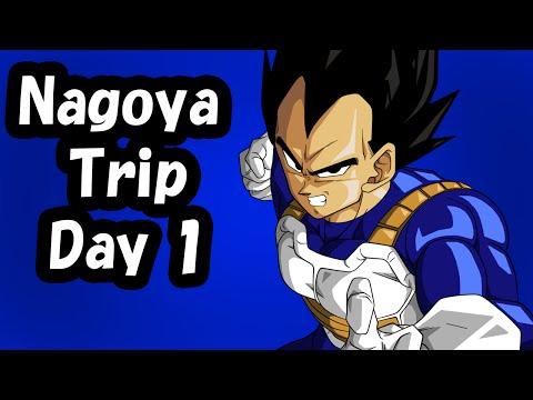 Nagoya Trip - Day 1 - Higashiyama Zoo & Kani Honke