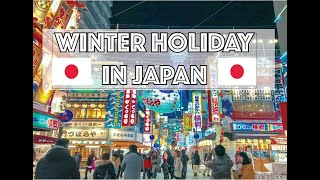 Winter holiday in Japan (2018-2019)