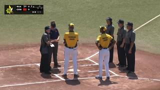 South Africa v China - Placement Round Games - WBSC Women's Softball World Championship 2018  from WBSC