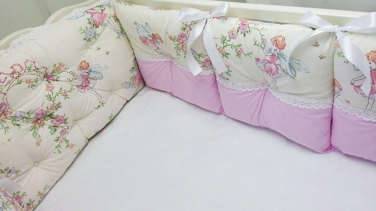 Бортики с кружевом в кроватку для новорожденных