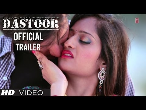 Dastoor - Official Theatrical Trailer - Upcoming Rajasthani Movie 2013 video