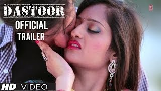 Dastoor - Official Theatrical Trailer - Upcoming Rajasthani Movie 2013