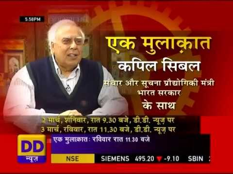 Manoj Tibrewal Aakash interviewed Mr. Kapil Sibal for DD News's Ek Mulaqat (Promo)