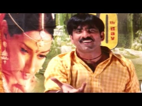 Khadgam Movie || Ravi Teja Introduction Scene || Ravi Teja Srikanth...