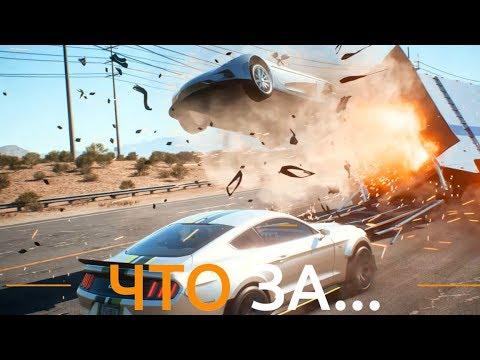 ЧТО ЗА... Need for Speed: Payback?   GTA 5 + «Форсаж»