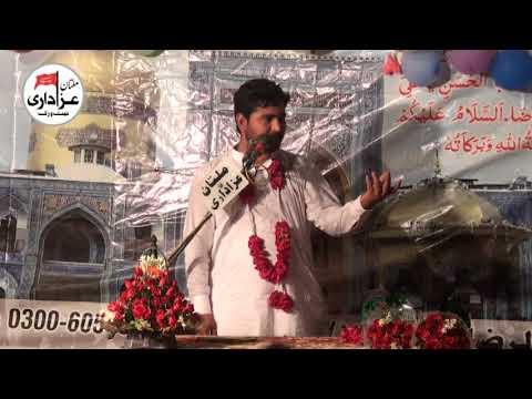 Zakir Salman Ali Muhammadi I Jashan 26 July 2018 | Matti Tal Road Multan |