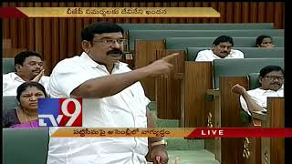 BJP Vishnu demands CBI probe into Pattiseema corruption