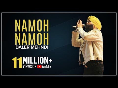 Namoh Namoh   Hindi Devotional Song 2018   Daler Mehndi   Daler Mehndi Music