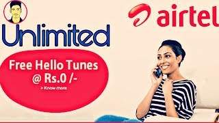 How to Set Free Caller Tune on Airtel Sim For Lifetime | 0 Rs. Subscription 2018 Hindi/Urdu