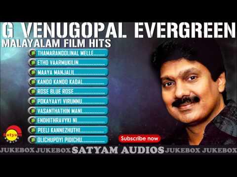 G Venugopal Hits | Evergreen Malayalam Film Songs | Audios Jukebox