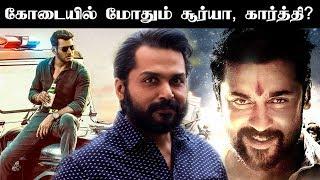 Summer Season's Movies List in Tamil Cinema