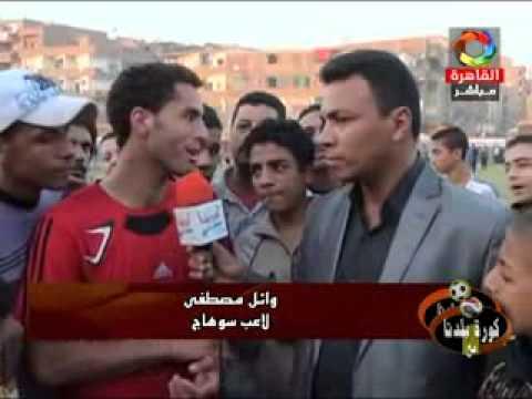 سوهاج تعود من بعيد وتفوز على طهطا بثلاثية مقابل هدف - عصام محمود