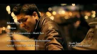 Jaaniyan Official Video HD Song With Lyrics Ek Tha Tiger Movie 2012 = JAAnLeWa