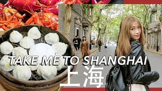 Take me to Shanghai - DISNEYLAND & BIGGEST STARBUCKS!!!🔥