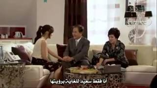 مسلسل كوري coffee house ح15
