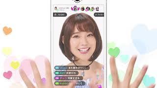 【公式】Wow!返事キタ篇   17 Live (イチナナ)_TVCM