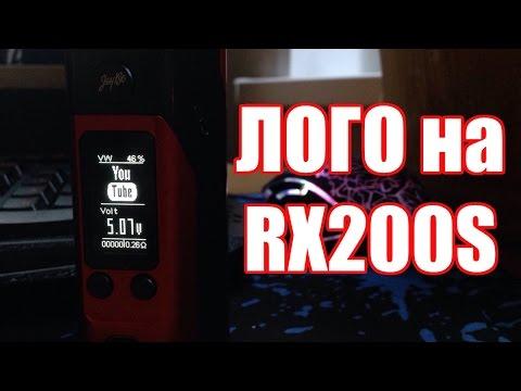 LOGO RX200S Как сделать? // как поставить логотип на rx200s
