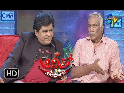 Alitho Saradaga |14th May 2018 | Tammareddy Bharadwaja |ETV Telugu