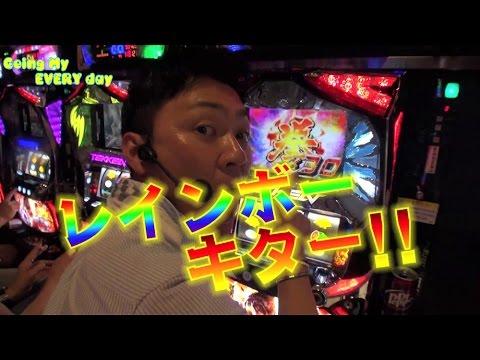 vol.33 パチスロ 鉄拳3 後編