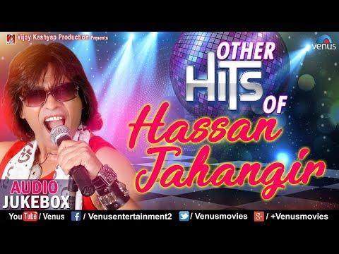 Hits Of Hassan Jahangir | Evergreen Hindi Songs | JUKEBOX | Popular Bollywood Songs | Album Songs
