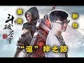 【折腾5号】《斗破苍穹》玩过之后都想看原著的手游! 斗破苍穹高清版