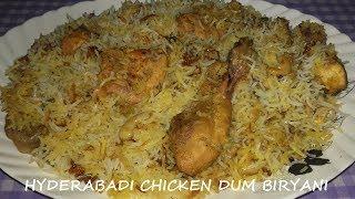 Hyderabadi Chicken Dum Biryani - Chicken Dum Biryani Restaurant Style - Easy Step By Step Method