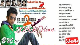 Na Bola Kotha 2   by Eleyas Hossain   Full Album Songs JukeBox   2013
