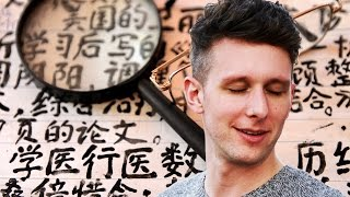 How I Learned to Speak Chinese