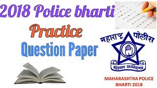 Police bharti 2018//Que and ans Practice set//Talathi Bharti 2018