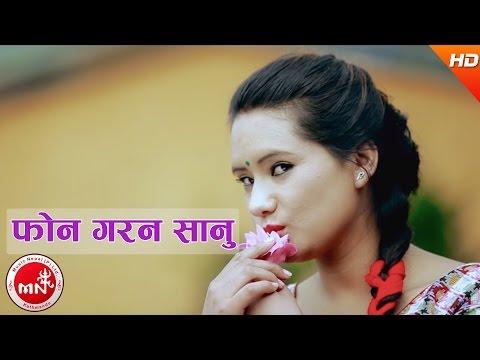New Nepali Lok Dohori   Phone Garana Sanu - Muna Thapa & Ramesh Gajmir   MP Creation
