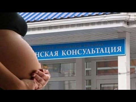 мазь проктогливенол для беременных