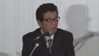日本維新の会は低調