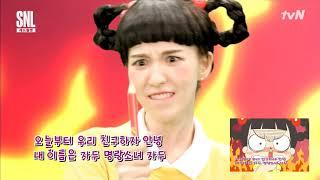 SNL코리아 시즌9 17회 레드벨벳 안녕자두야