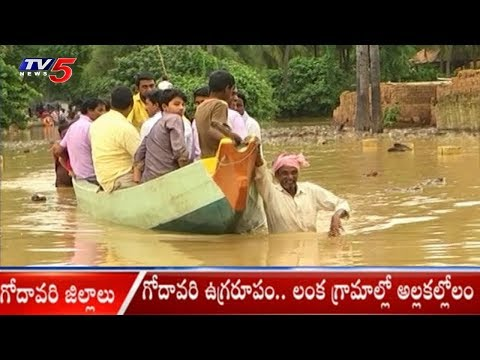 Heavy Rain Lashes Across Andhra Pradesh | Rains Continue To Lash AP | TV5 News