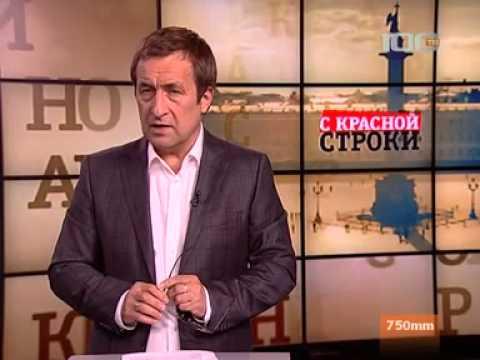 «Как таджикские гастарбайтеры боролись за права русских»   www tv100 ru