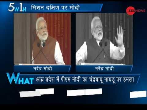 5W1H: PM Modi slams Chandrababu Naidu in Andhra Pradesh