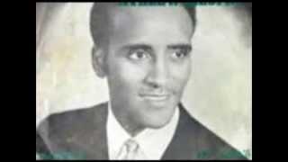 Ayalew Mesfin - Gual Asmera ጓል አስመራ (Amharic)