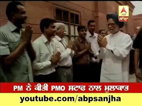 PM Manmohan Singh gets farewell