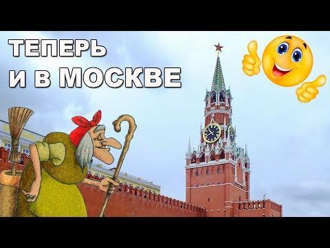 Баба-Яга на гироскутере в Кремле! Пранк на улицах Москвы