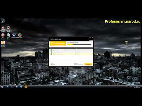 Norton Internet Security 2013 Part 2