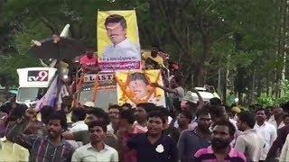 TDP MLA Kidari Sarveswara Rao funeral | ముగిసిన కిడారి, సోమల అంత్యక్రియలు
