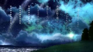 アヴーグルガウル/アオトケイ feat.初音ミクDark
