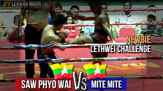 Lethwei Fights, Saw Phyo Wai Vs Mike Mike